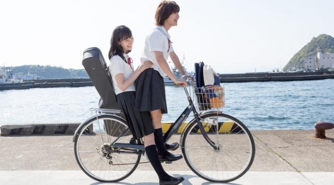 『志乃ちゃんは自分の名前が言えない』文部科学省特別選定作品に決定!