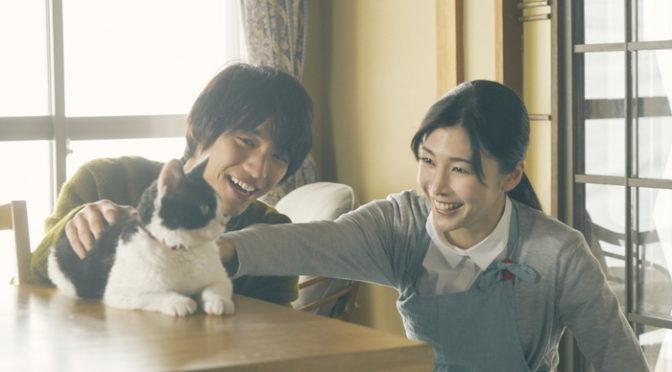 竹内結子、福士蒼汰と『旅猫リポート』で初共演!居心地がいい現場の様子も到着!