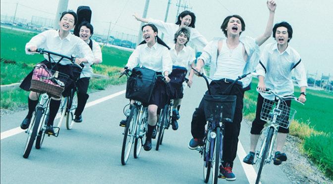 真野恵里菜 主演映画「青の帰り道」ドイツ:第18回「ニッポン・コネクション」出品へ!