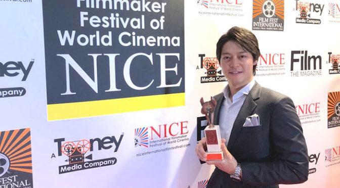 映画『第二警備隊』ニース国際映画祭で出合正幸が最優秀助演男優賞を受賞!