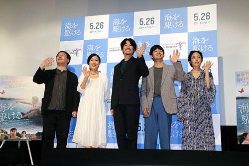 海を駆ける:ディーン・フジオカ、太賀、阿部純子、鶴田真由、深田晃司監督