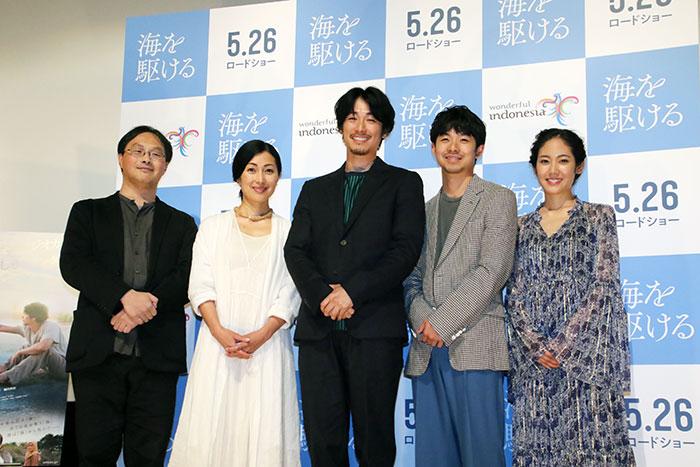 ディーン・フジオカら登壇!深田晃司監督ファンタジー作品『海を駆ける』完成披露
