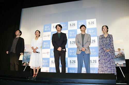 海を駆ける_完成披露:ディーン・フジオカ、太賀、阿部純子、鶴田真由、深田晃司監督