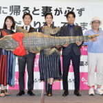 榮倉奈々、安田顕らご利益のあるワニとフォトセッション『妻ふり 』完成披露試写会舞台挨拶