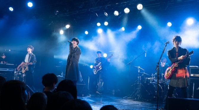「EVEN~君に贈る歌~」から飛び出した劇中バンドEVENがレコ発ライブ&対バン!!