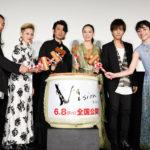 岩田剛典、転職するなら山守に!映画『Vision』完成披露イベントで!