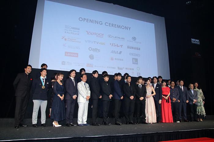 岩田剛典、白濱亜嵐、濱田龍臣らオープニングに登場! ショートショート フィルムフェスティバル & アジア 2018開幕!