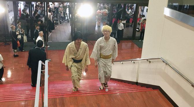 『きらきら眼鏡』第1回熱海国際映画祭 主演・金井浩人&犬童一利監督 登場!