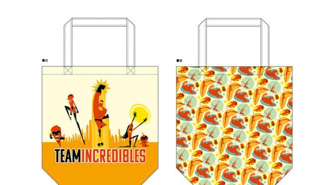 ディズニー/ピクサー映画最新作『インクレディブル・ファミリー』限定フルカラートートバッグ付き映画前売券、予約開始!