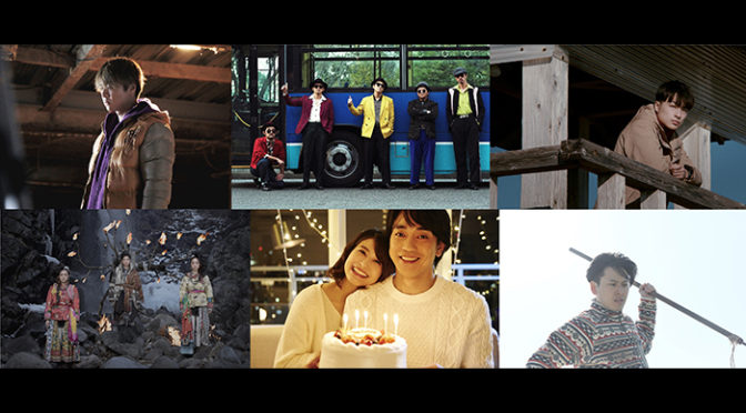 TAKAHIRO、岩田剛典らが来る!映画『ウタモノガタリ-CINEMA FIGHTERS project-』 公開記念舞台挨拶決定!