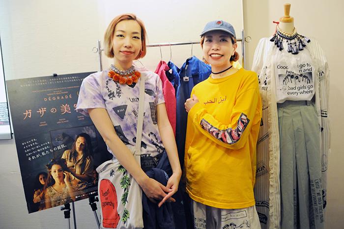 宮越里子、super-KIKI姉妹 映画 『ガザの美容室』公開初日トークイベントレポ