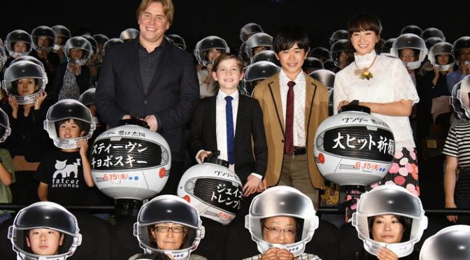 ジェイコブ・トレンブレイ x 鈴木福 日米天才子役登壇!映画『ワンダー 君は太陽』プレミアジャパン!
