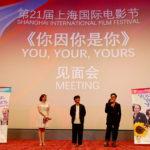 池松壮亮 x 松居大悟監督 第21回上海国際映画祭『君が君で君だ』上映舞台挨拶