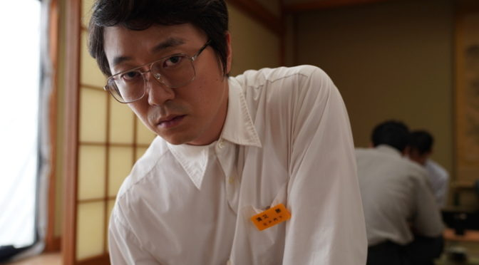 新井浩文がシュールな棋士:清又勝のキャラクター写真到着!『泣き虫しょったんの奇跡』