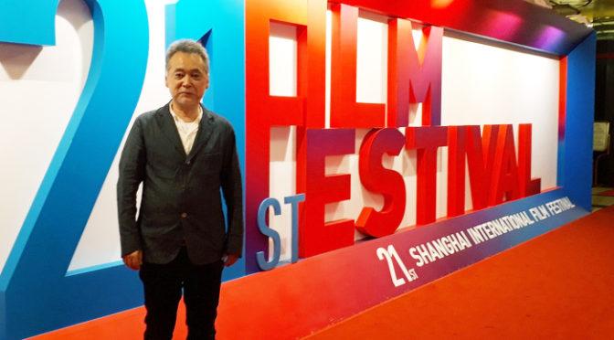 鳴り止まない拍手!『友罪』 第21回上海国際映画祭上映とQ&A
