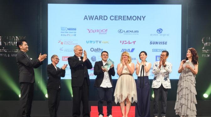 SSFF&ASIAグランプリ「ジョージ・ルーカス アワード」は、イーウェイ・チャイ監督「カトンプールでの最後の日」が受賞!