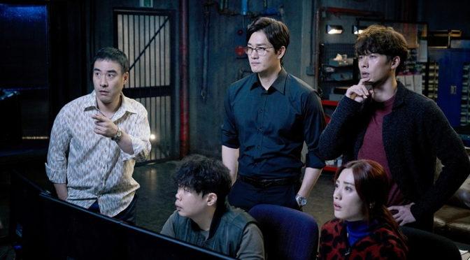 映画「スウィンダラーズ」韓国初! 詐欺師だけをダマす詐欺師達場面写真一挙解禁!