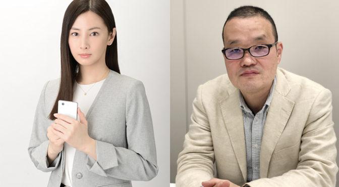 北川景子 × 巨匠・中田秀夫 でSNSミステリー『スマホを落としただけなのに』実写映画決定化!