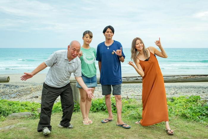 吉沢悠主演『ライフ・オン・ザ・ロングボード 2nd Wave』種子島でクランクアップ