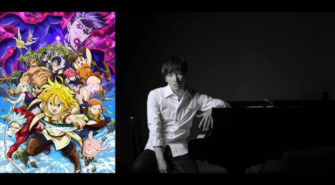 「劇場版 七つの大罪 天空の囚われ人」 澤野弘之x和田貴史サウンドトラック発売決定!