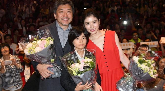 上海国際映画祭 チケットは20秒で完売『万引き家族』 松岡茉優、城桧吏、是枝裕和監督登壇!