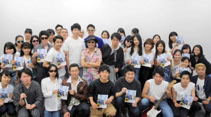 松居大悟監督が慶應大学凱旋 『君が君で君だ』上映会トークイベント