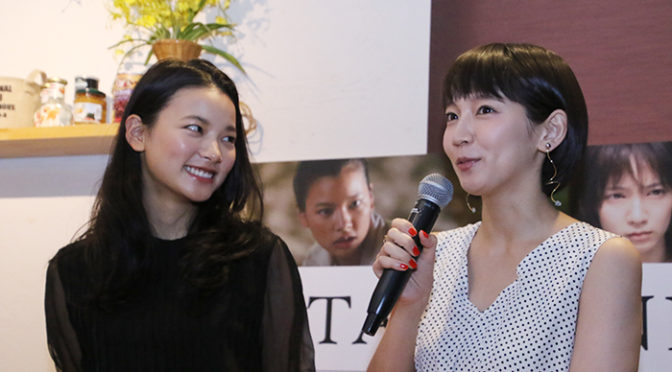 織田梨沙 吉岡里帆 登壇 『STAR SAND ─星砂物語─』DVD発売記念イベント