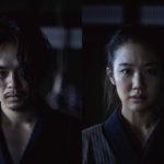 池松壮亮 × 蒼井優  『斬、』塚本晋也監督が挑む!初時代劇