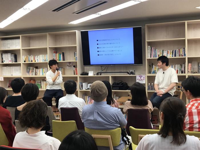 松居大悟監督「タッチ」理論が好き・小学生の気持ちと自作分析『君が君で君だ』 SSFF&ASIA 連動イベント