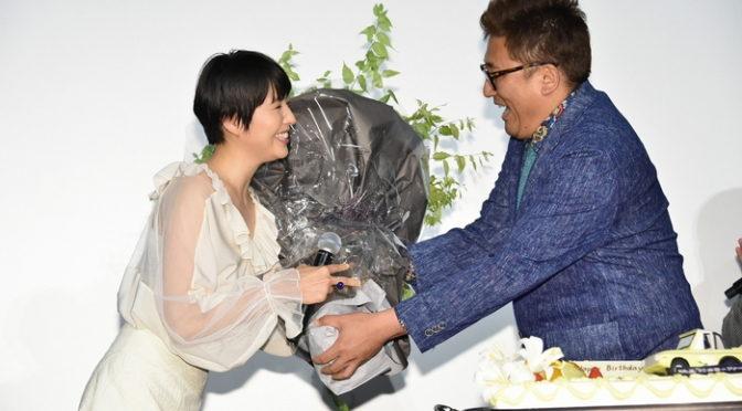 長澤まさみ サプライズ誕生日祝いに感涙!『50回目のファーストキス』
