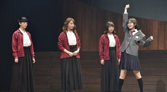 幻の舞台「あさひなぐ」のBlu-rayとDVDが2018年9月19日(水)に発売されることが決定!