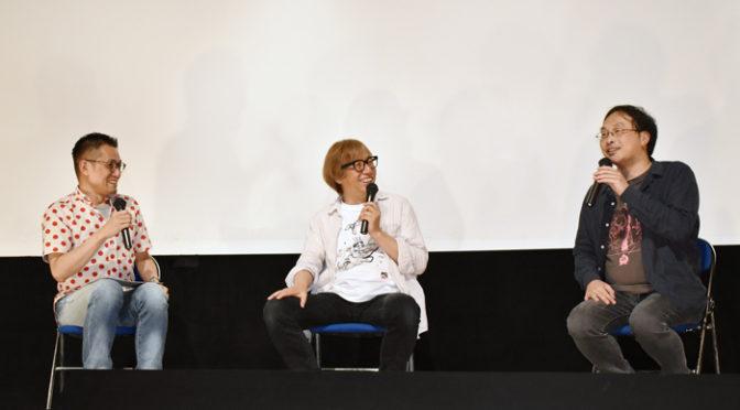 深田晃司監督、しりあがり寿、よしひろまさみちで裏話。『海を駆ける』イベント
