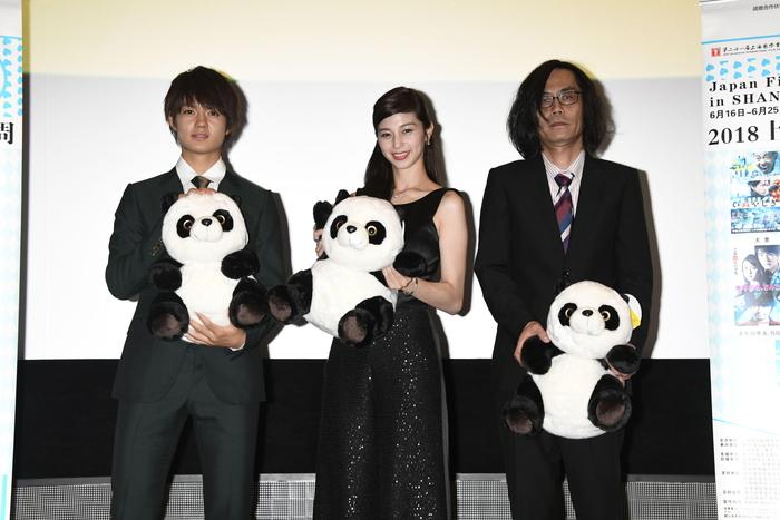 中条あやみ、佐野勇斗、英勉監督が登壇!『3D彼女 リアルガール』第21回上海国際映画祭でワールドプレミア上映