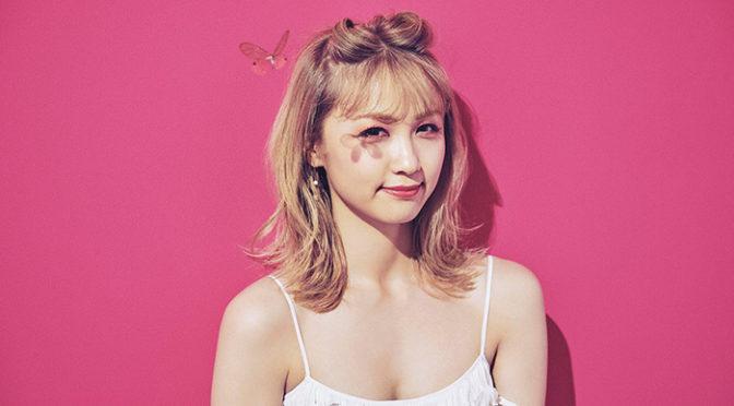 Dream Amiが主題歌!波瑠×西島秀俊初共演の「オズランド 笑顔の魔法おしえます。」