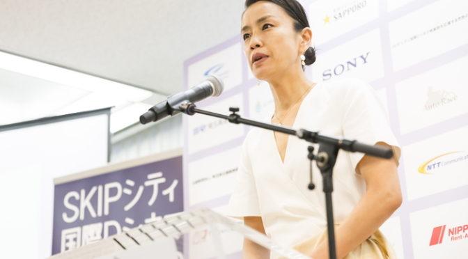 渡辺 真起子、中泉裕矢監督ら登壇! 『SKIPシティ国際Dシネマ映画祭』記者発表!