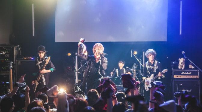 Thinking Dogsライブで山田裕貴 x 齋藤飛鳥『あの頃、君を追いかけた』主題歌 初披露!
