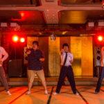 『あの頃、君を追いかけた』山田裕貴、佐久本宝、中田圭祐、遊佐亮介 コミカルダンス映像到着!