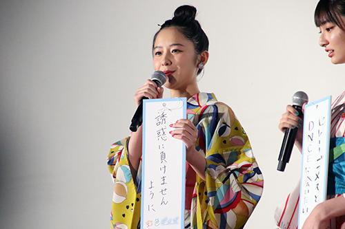 堀田真由『虹色デイズ』公開記念
