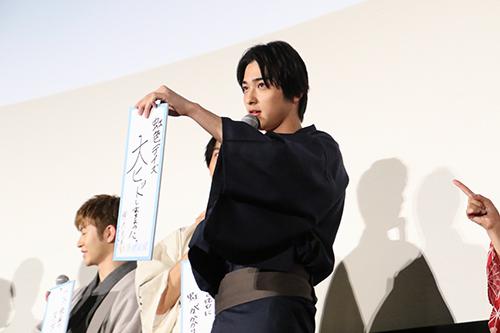 横浜流星『虹色デイズ』公開記念