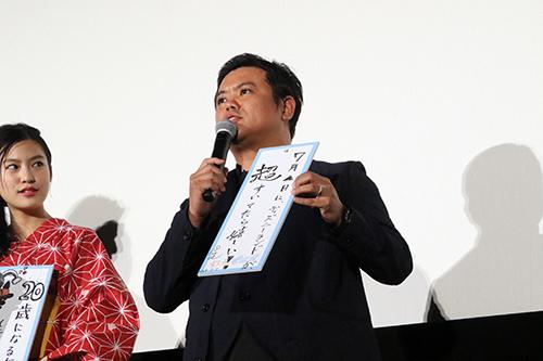 飯塚健監督 『虹色デイズ』公開記念