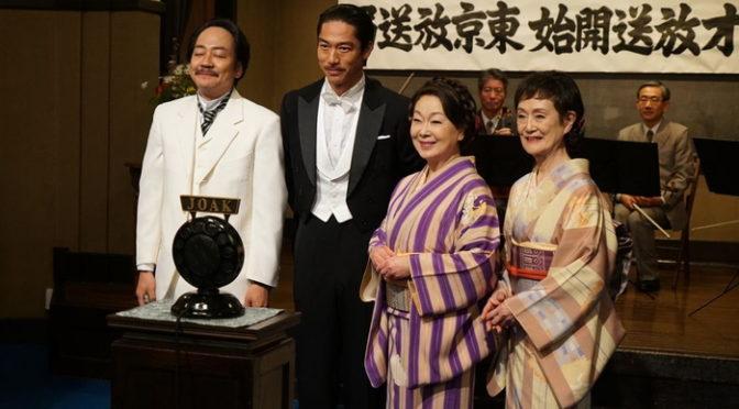 映画『この道』特報映像解禁&新キャストに 由紀さおり・安田祥子姉妹が出演