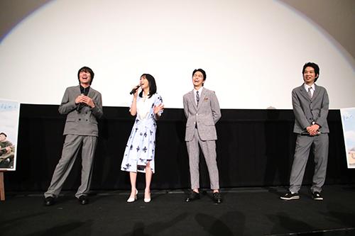知英、稲葉友、落合モトキ、原桂之介監督『私の人生なのに』初日舞台挨拶