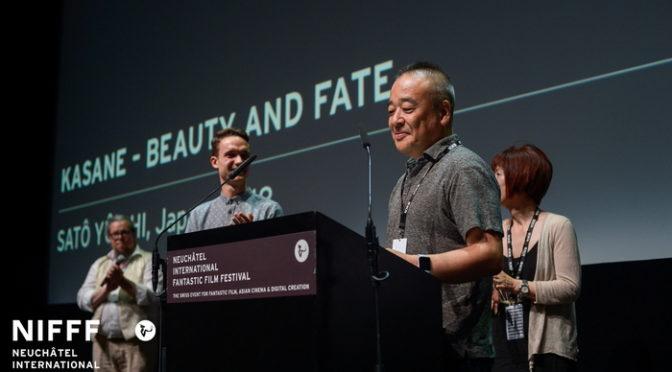 土屋太鳳x芳根京子『累-かさね-』ヌーシャテル国際映画祭で観客賞