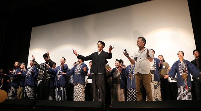 瀬々組 木竜麻生、東出昌大、寛 一 郎ら30名登壇!『菊とギロチン』初日舞台挨拶!