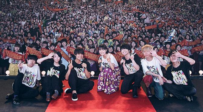 Mrs. GREEN APPLE福岡公演に、『青夏』葵わかな&佐野勇斗がサプライズ登場!