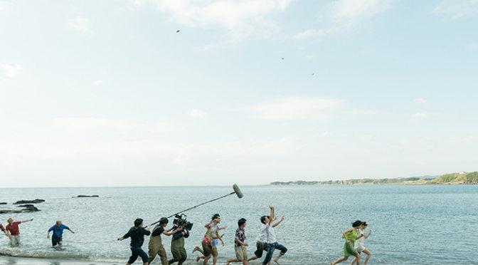 """山田裕貴 x 乃木坂46の齋藤飛鳥『あの頃、君を追いかけた』""""海のシーン""""メイキング解禁!動画到着!"""