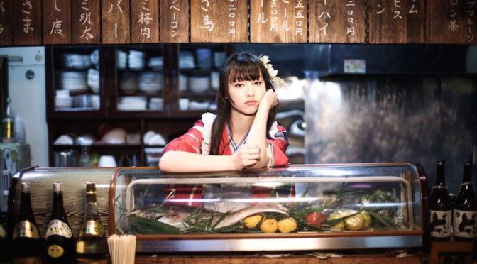 加藤綾佳監督×山田愛奈主演『いつも月夜に米の飯』Motion Galleryにてクラウドファンディング始動!