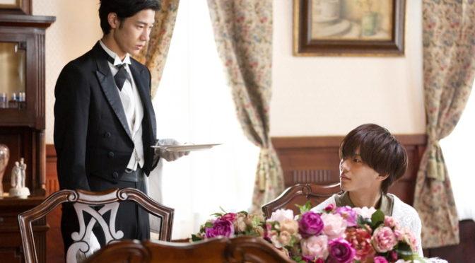 King & Prince の永瀬廉 初主演映画『うちの執事が言うことには』クランクアップ!執事役も解禁に!