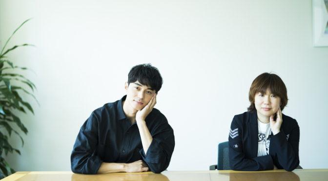 『寝ても覚めても』柴崎友香 x 東出昌大 コンビで小説・写真「つかのまのこと」発売決定!