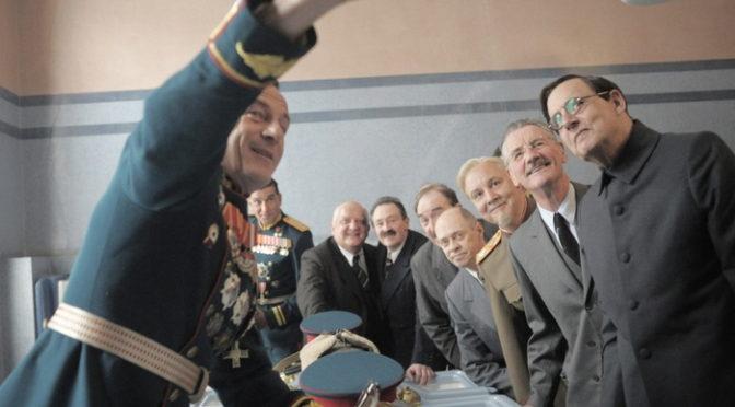 『スターリンの葬送狂騒曲』ロシアで上映禁止の問題作、遂に日本解禁!
